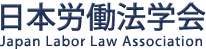 Japan Labor Law Association